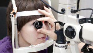 Циклоскопия органов зрения